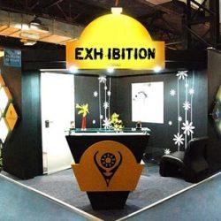 Exhibitions Advertisement