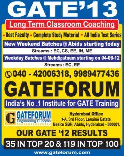 gate-forum-gate-13-ad-hindu-19-5-12