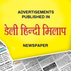 Hindi Milap