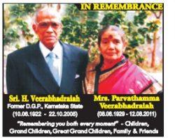 in-remembrance-ad-toi-bangalore-10-6-2017