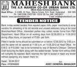 mahesh-bank-paper-mill-tender-notice-toi