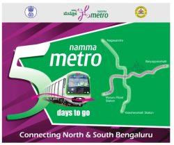 nama-metro-ad-times-of-india-bangalore-13-6-17