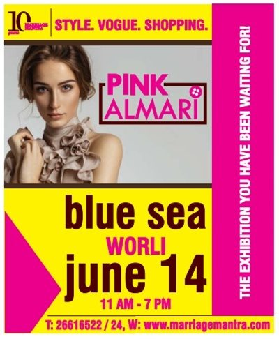 Pink Almari Exhibition Ad