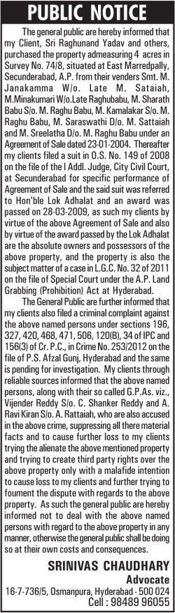 property-public-notice-ad-raghunandan-yadav