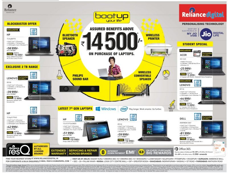 reliance-digital-half-page-ad-delhi-times-10-6-2017