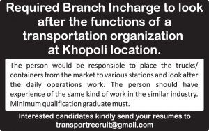 required-branch-incharge-recruitment-ad-toi