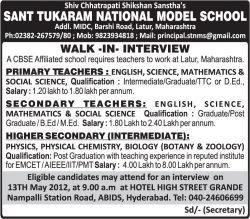 sant-tukaram-national-model-school-recruitment-ad