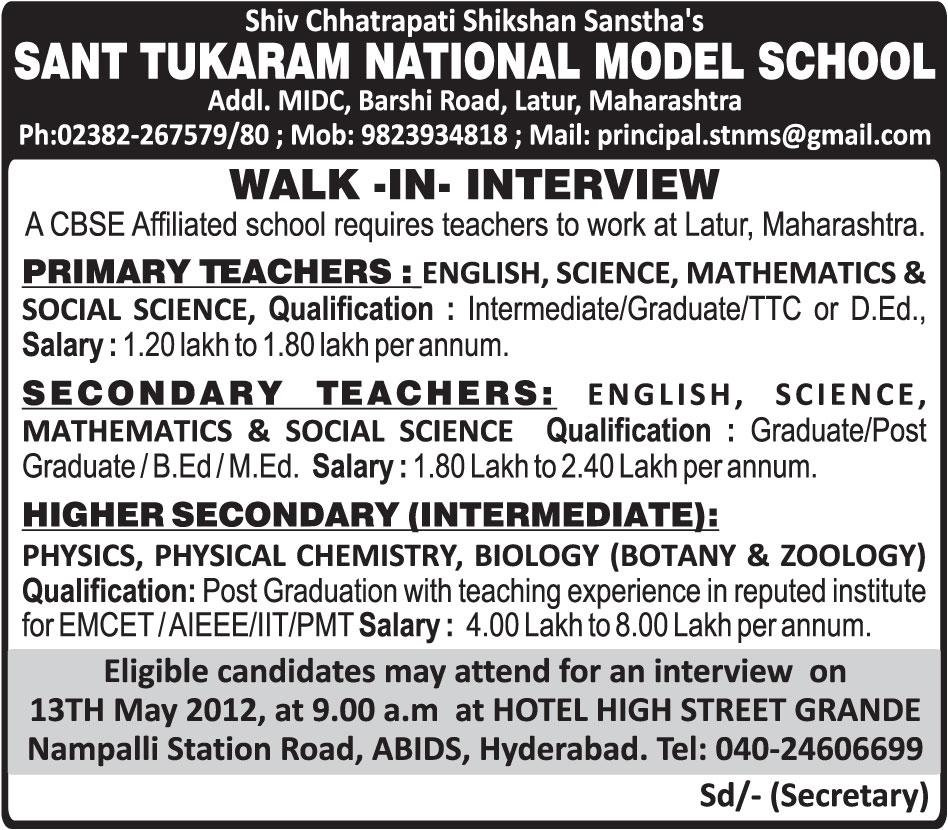sant-tukaram-national-model-school-recruitment-ad