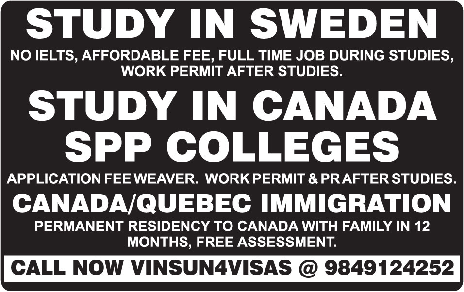 study-in-sweden-education-ad
