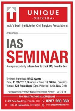 unique-shiksha-ias-seminar-ad-toi-del-10-6-2017