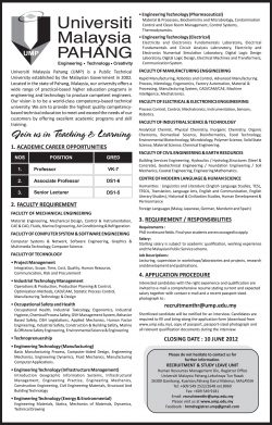 universiti-malaysia-pahang-faculty-requirement-ad-toi