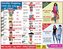 vishal-megamart-half-page-ad-10-6-2017