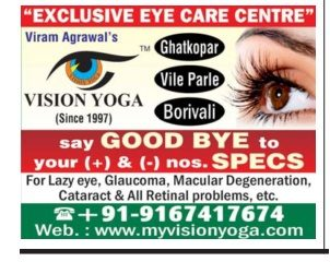 Vision Yoga Exclusive Eye Care Centre Ad