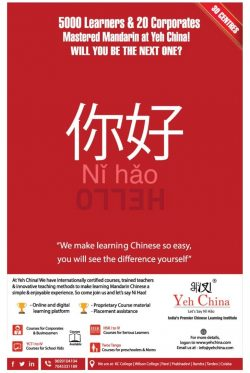 yeh-china-learning-institute-ad-bombay-times-10-6-2017