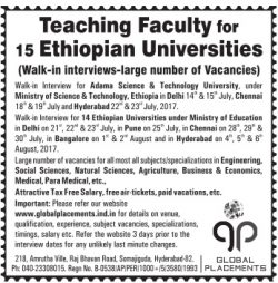 global-placements-teaching-faculty-15-ethiopian-universities-ad-times-ascent-bangalore-12-07-2017