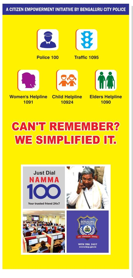 Just Dial Namma 100 Ad