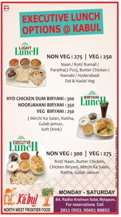 kabul-north-west-frontier-food-ad-chennai-times-12-07-2017