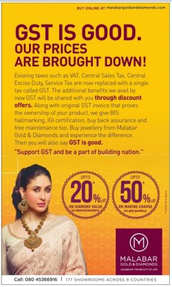 malabar-gold-and-diamonds-gst-is-good-our-prices-are-brought-down-ad-times-of-india-bangalore-13-07-2017