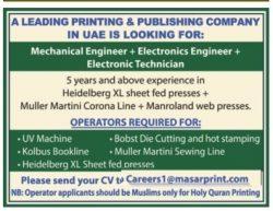 masar-print-wanted-ad-times-ascent-chennai-12-07-2017