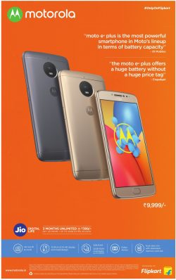 motorola-only-on-flipkart-ad-times-of-india-bangalore-13-07-2017