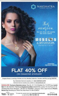nakshatra-monsoon-dhamaka-flat-40%-on-diamond-jewellery-ad-bangalore-times-13-07-2017