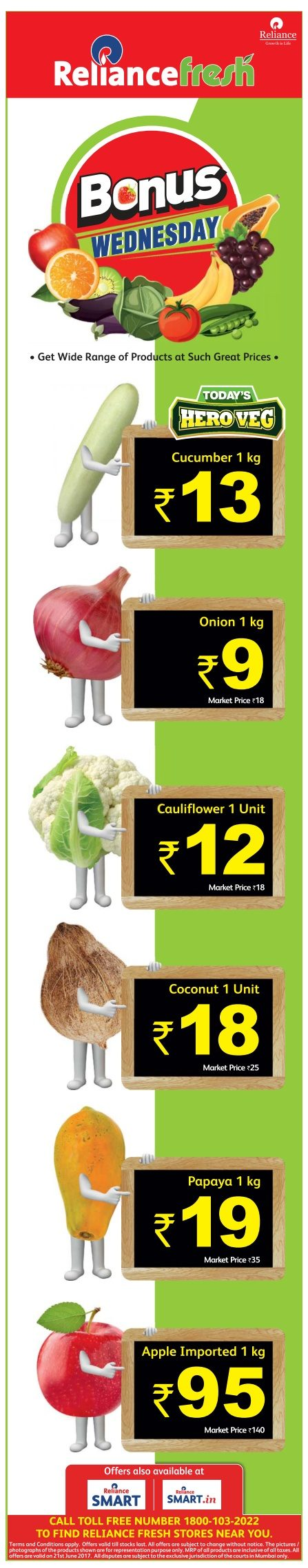 Reliance Fresh Bonus Wednesday Ad