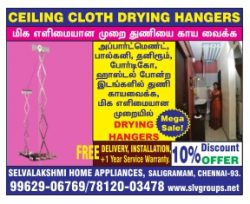 slv-groups-ceiling-cloth-drying-hangers-ad-times-of-india-chennai-12-07-2017