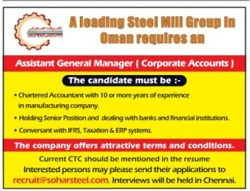 sohar-steel-a-leading-steel-mill-group-in-oman-requires-ad-times-ascent-chennai-12-07-2017
