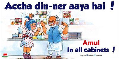 Amul Accha Dinner Aaya Hai In All Cabinets Advertisement
