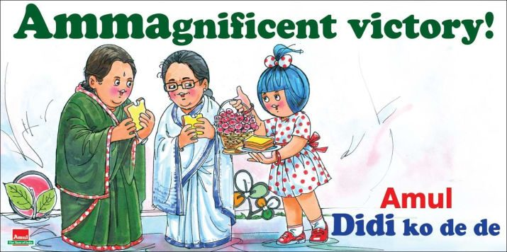 Amul Ammagnificent Victory Didi Ko De De Advertisement