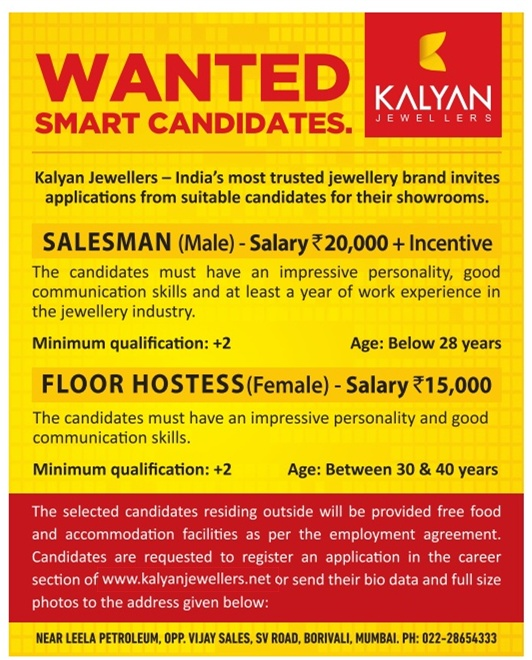 5786e434f5 Kalyan Jewellers Wanted Smart Candiates Salesman And Floor Hostess ...