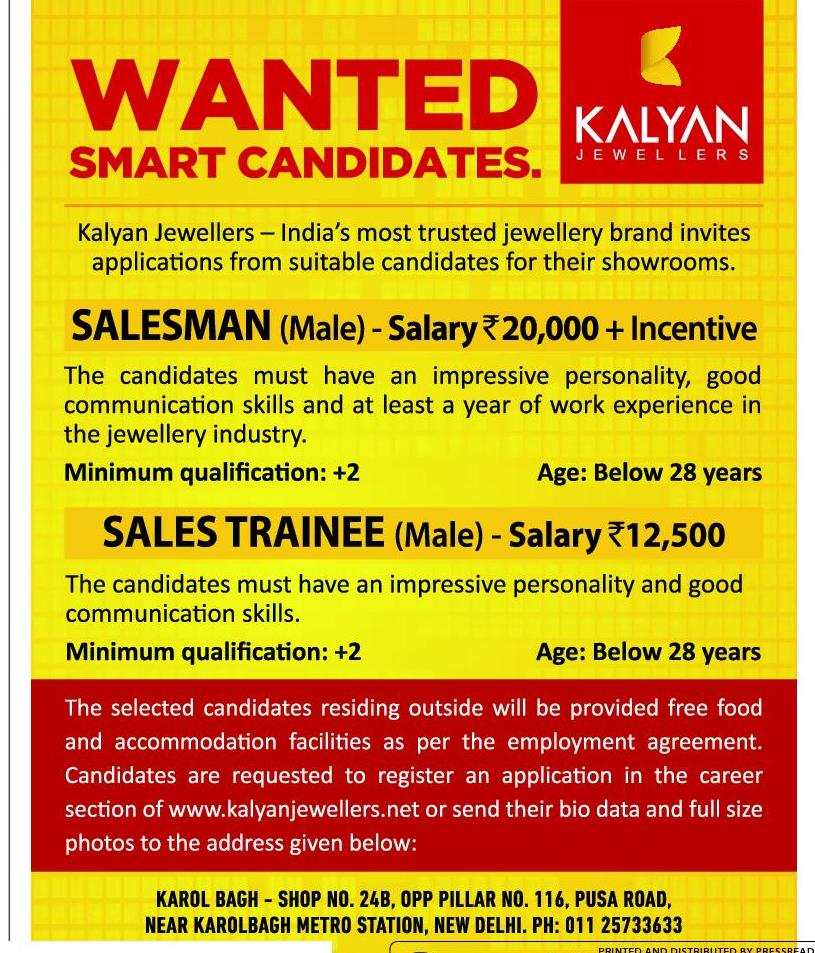 0323e69055 Kalyan Jewellers Wanted Smart Candidates Ad - Advert Gallery
