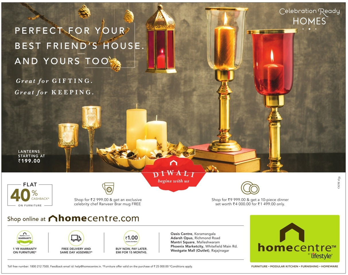 Home Center Lifestyle Perfect For Your Best Freinds House And Yours Too Great For Gifting Great