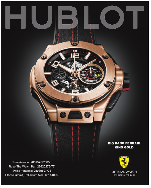 Hublot Big Bang Ferrari King Gold Official Watch Ad