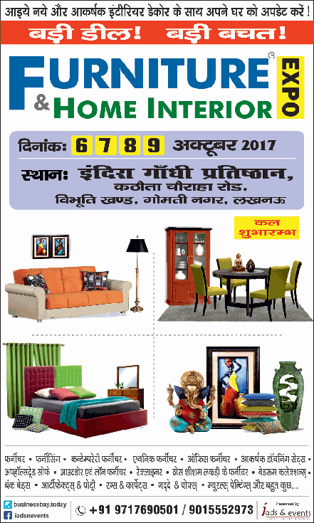 Furniture Home Interior Expo Dinank 6 7 8 9 October 2017 Sthan Indira Gandhi Prathistan