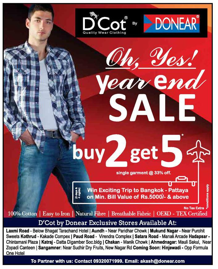 Dcot donear quality wear clothing oh yes year end sale buy for Furniture year end sale 2017