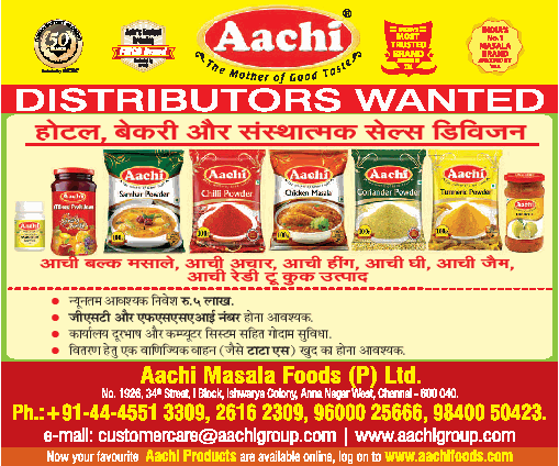 3a634e994a Aachi Masala Foods Distributors Wanted Ad - Advert Gallery