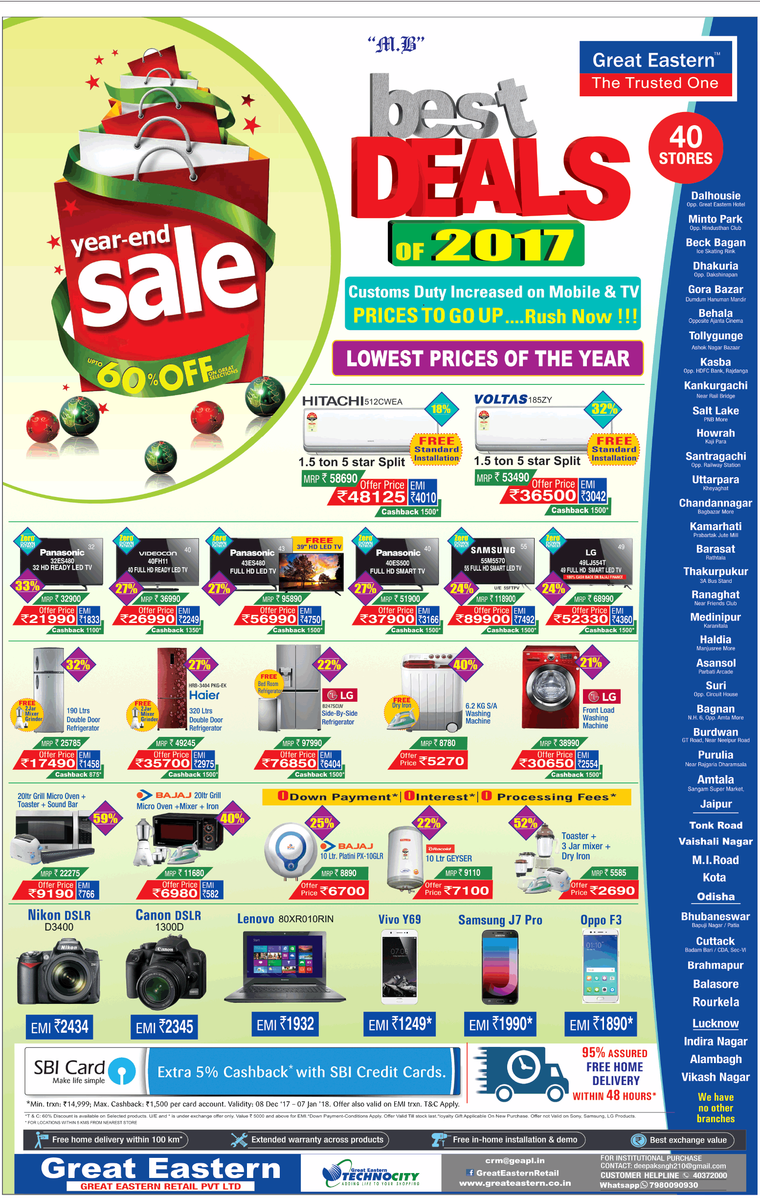 Great eastern year end sale 60 off ad advert gallery for Furniture year end sale 2017