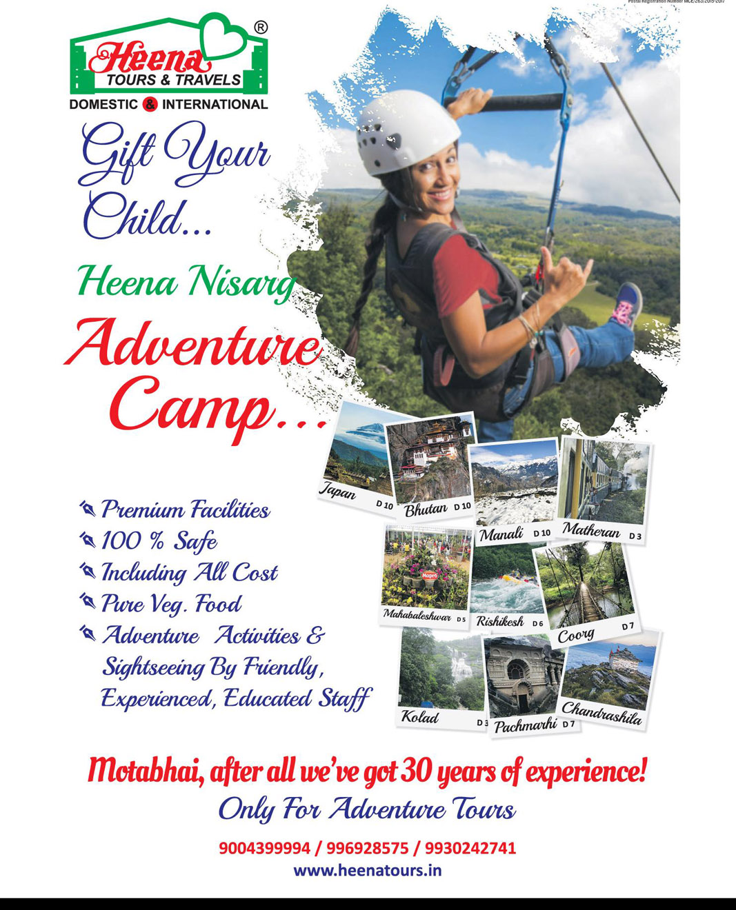 Heena Tours And Travels Heena Nisarg Adventure Camp Ad