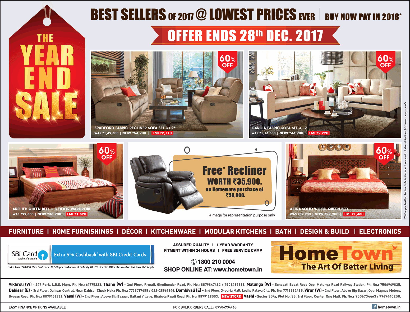 Home town year end sale living ad advert gallery for Furniture year end sale 2017