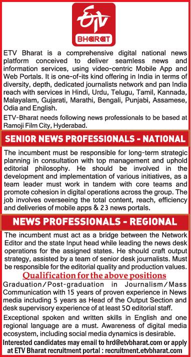 Etv Bharat Invites Applications For Senior News Professionals National Ad