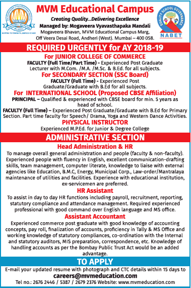 Mvm Educational Campus Required Urgently For Ay Ad