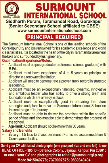 Surmount International School Required Principal Ad