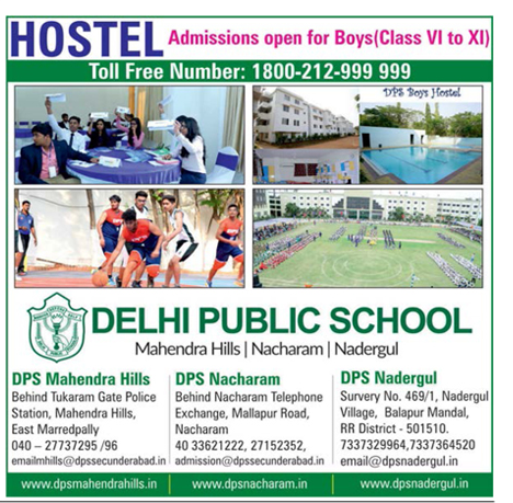 View Collection of Delhi Public School Advertisement in