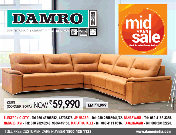 Stupendous View Collection Of Damro Furniture Advertisement In Newspapers Bralicious Painted Fabric Chair Ideas Braliciousco