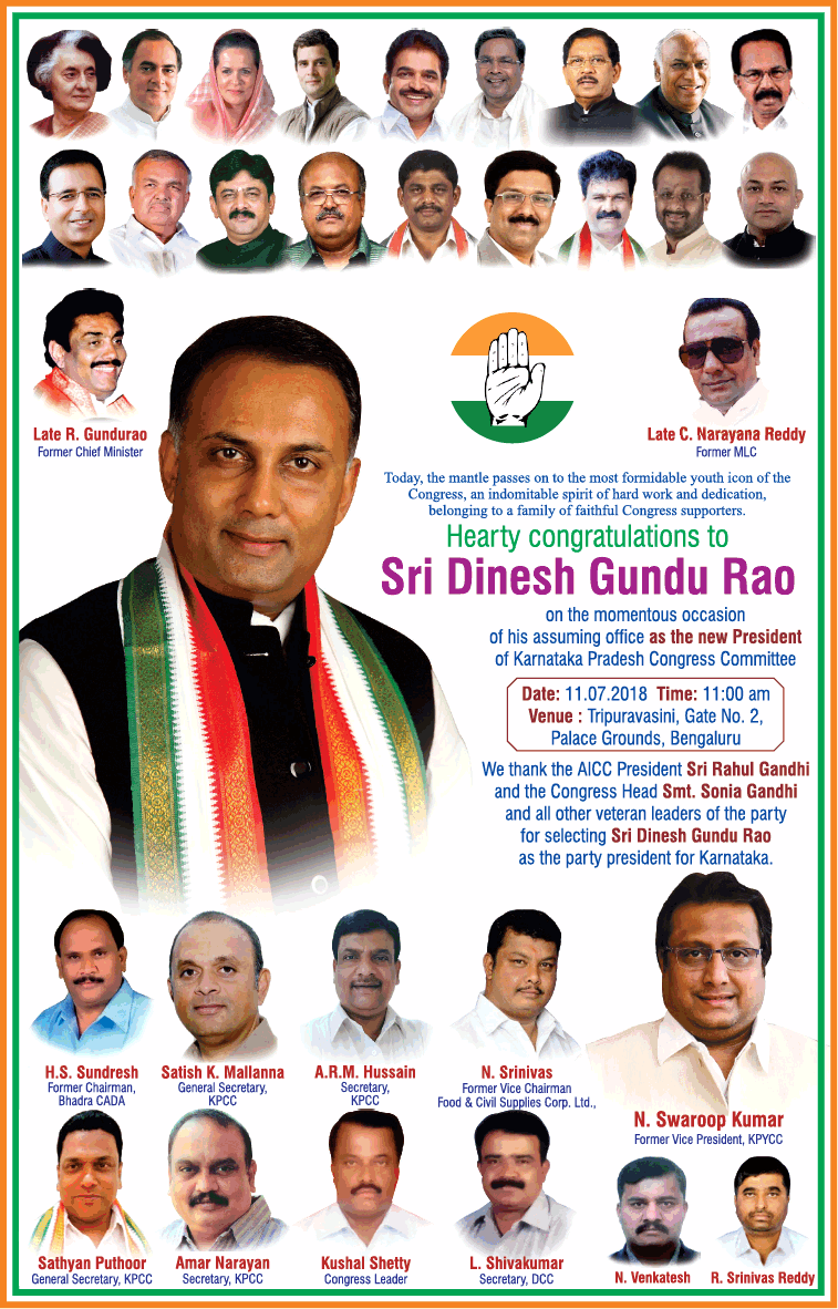 Hearty Congratulations To Dinesh Gundu Rao Assuming Office