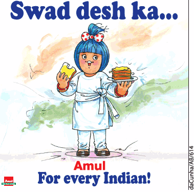 Amul For Every India Swad Desh