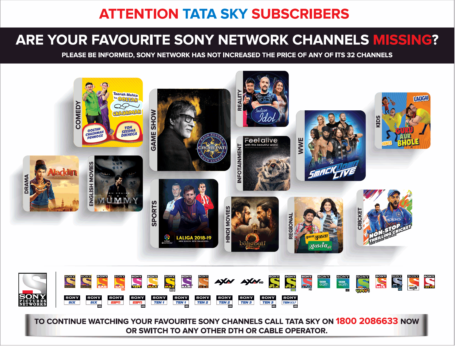 Attention Tata Sky Subscribers Are Your Favourite Sony