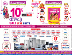 adishwar-home-appliances-upto-10%-cashback-ad-times-of-india-bangalore-17-11-2018.png