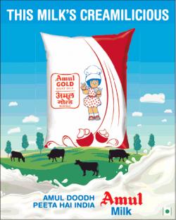 Amul Milk This Milk Is Creamilicious Ad